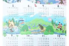 2015大田原信用金庫カレンダー・その1