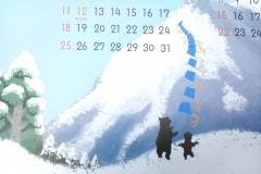 2015大田原信用金庫カレンダー・その2