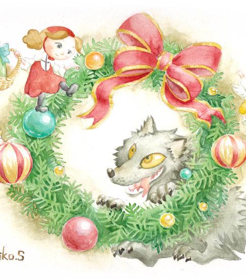 『赤ずきんのクリスマス』